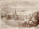 Exhibition souvenir card depicting the Albert Hall